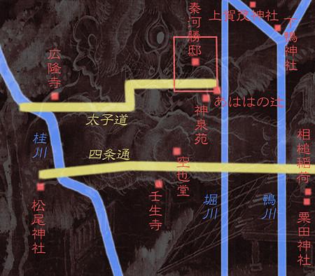 AZ::Blog はんなりと、あずき色☆: 夜歩く(百鬼夜行をめぐって ...