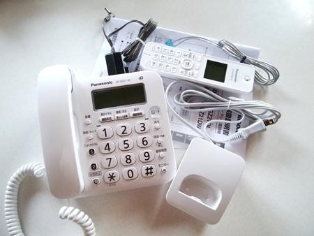 20数年ぶりに電話機を買い替え