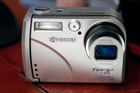 Finecam 3300